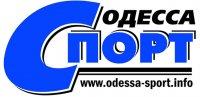 Одесса-Спорт