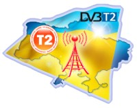 модули для цифрового ТВ Т2