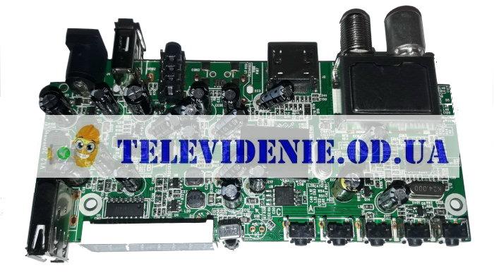 WorldVision-Foros-Combo-Gx6605S-T+S+5K130_V1.2_20180811
